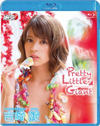 吉崎綾「Pretty Little Giant」<ブルーレイ>
